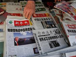 Daily Express News Desk Pakistan U0027s First Ever Chinese Daily U0027huashang U0027 Attracts Enormous
