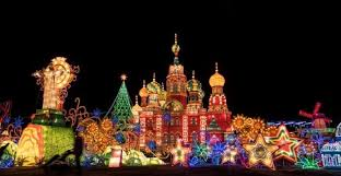 magical winter lights houston la marque tx magical winter lights is coming to gulf texas city la marque