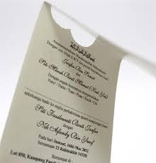 Wedding Invitation Cards Malaysia Kad Kahwin Wedding Invitation Card End 2 22 2018 3 15 Pm