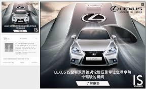 lexus ads innity u0027s creative campaigns of the month the innity blog