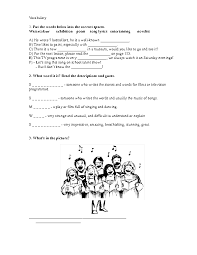 88 free cinema theatre museum worksheets