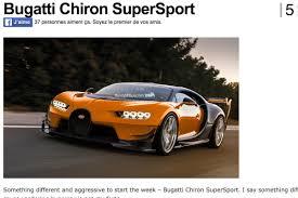 future bugatti le style de la future bugatti chiron super sport deja imagine