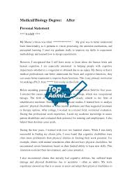 formatting an admissions essay sample personal statement