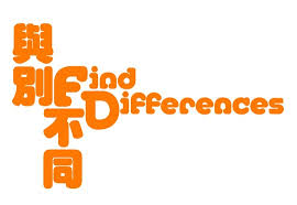 si e social orange find differences studio sie fund