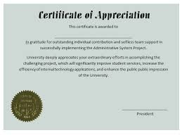 simple certificate of appreciation template certificate templates