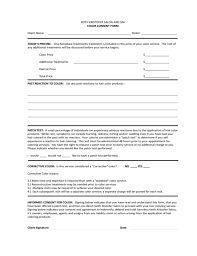 skin care client intake form template hairsstyles co