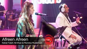 download free mp3 qawwali nusrat fateh ali khan afreen afreen rahat fateh ali khan momina mustehsan episode 2