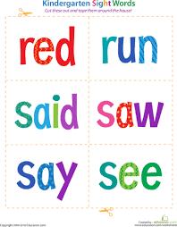 pictures on kindergarten sight words printable wedding ideas
