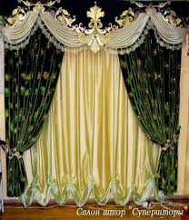 Curtain Designs Images - luxurious living room curtains living room design ideas with
