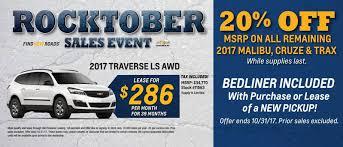 best black friday car deals 2016 suv chevrolet car dealership east syracuse cicero ny east