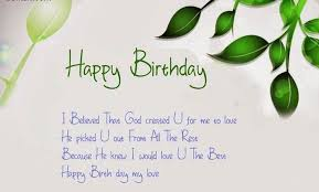 singing text message for birthday birthday quotes wishes sms and messages for