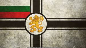 Bulgarian Flag Wallpaper Wg Wallpapers General Thread 5474754