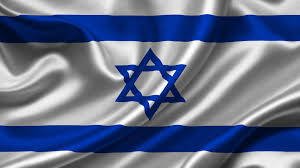 Israels Flag Image Israel Flag Jpg The Islands Wiki Fandom Powered By Wikia