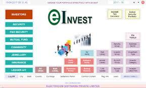 e invest investment management software portfolio management