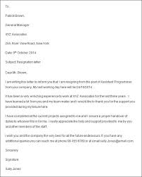 sample letters of resignation hitecauto us