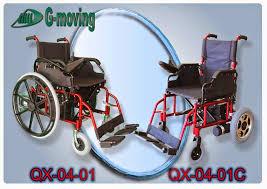 sedia elettrica per disabili i nuovi modelli di sedia a rotelle elettrica di g moving lo
