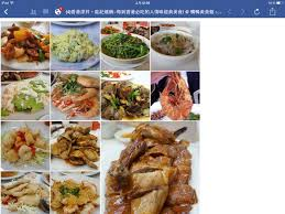 cuisine install馥 prix 深井能記燒鵝 posts sham tseng hong kong menu prices