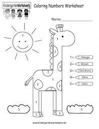 color by number pages for kindergarten eliolera com