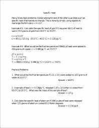answer q u003d 1 20 x 10 4 j specific heat many times heat problems