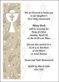 holy communion invitations 1st holy communion invites holy communion invitations 7205cs