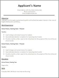 interview resume format for freshers resume format for job interview freshers new curriculum vitae