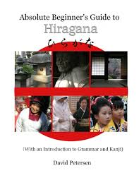 absolute beginner u0027s guide to hiragana with an introduction to