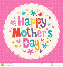 Mother Day Card by Mother U0027s Day Card Designs Card Design Ideas