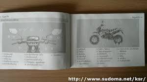 owner u0027s manual download kawasaki ksr 110 pro 2013