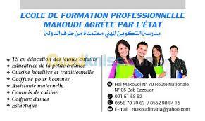 formation professionnelle cuisine ecole de formation professionnelle alger bab ezzouar algérie