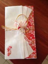 wedding gift japanese another japanese money envelope for the newlyweds the