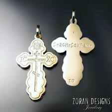 orthodox crosses baptismal orthodox crosses zoran designs jewellery