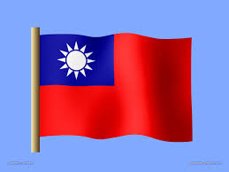 Flag Taiwan Wallpaper For Computer Taiwanese Flag Desktop Wallpaper 1600 X