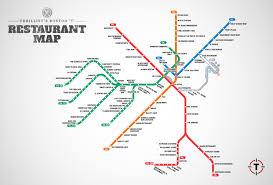 Ncr Trail Map Mbta Boston Map Ncr Trail Map