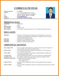 Date Of Birth Format In Resume Perfect Resume Template Creative Idea How To Make The Perfect