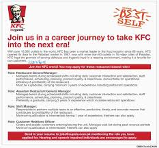 Assistant Restaurant Manager Duties And Responsibilities Kfc Jobs Opportunity For 2016 In Pakistan Apply Online Jobsworld