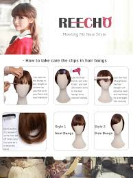 Can You Curl Clip In Hair Extensions by Amazon Com Reecho Fashion One Piece Clip In Hair Bangs Fringe