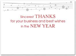 business christmas cards business greeting cards