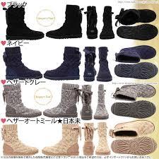 s isla ugg boot importfan rakuten global market ag isla shearling boots neat