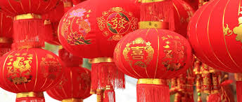 lunar new year dates 2017 office holidays