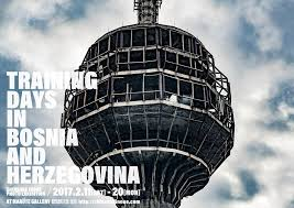 exhibition 2 11 20 井上真輔 写真展 training days in bosnia and