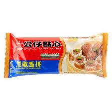 cuisine pr駑ont馥 超級市場 香港電視hktvmall 網上購物