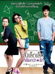 download film thailand komedi romantis 2015 download film thailand crazy little thing called love subtitle