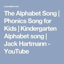 the 25 best phonics alphabet song ideas on pinterest sound song