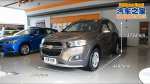 chevrolet captiva interior 2017 chevrolet captiva diesel exterior and interior youtube