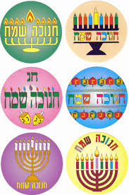 hanukkah stickers happy hanukkah stickers heb4u all your kids need to study