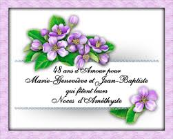48 ans de mariage collection anniversaires de mariage en fleurs creations
