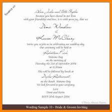 formal invitation wording 9 formal invitation wording how to make a cv