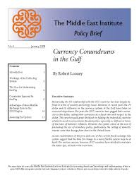 currency conundrums in the gulf middle east institute