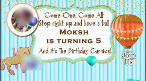 birthday party whatsapp invitation for boy carnival theme youtube