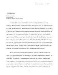essay writing on computer in kannada original content
